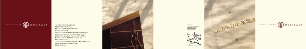 musicasa-brochure-0408f