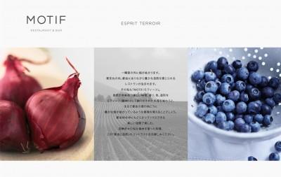 motif_a
